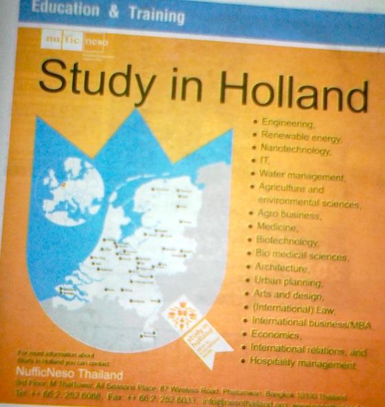 studyinholland